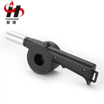 Hao Sheng Barbecue accessories tool Barbecue accessories Outdoor household hand Hand manual blower Picnic Barbecue Combustion