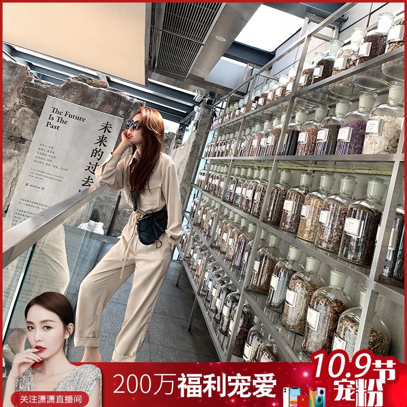 余潇潇2019秋装新款工装风女休闲裤满398.00元可用1元优惠券