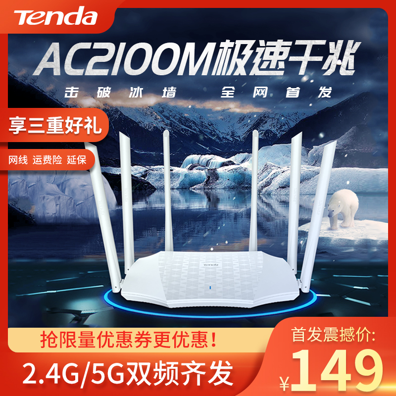 Wi-Fi роутеры Артикул 620375762230