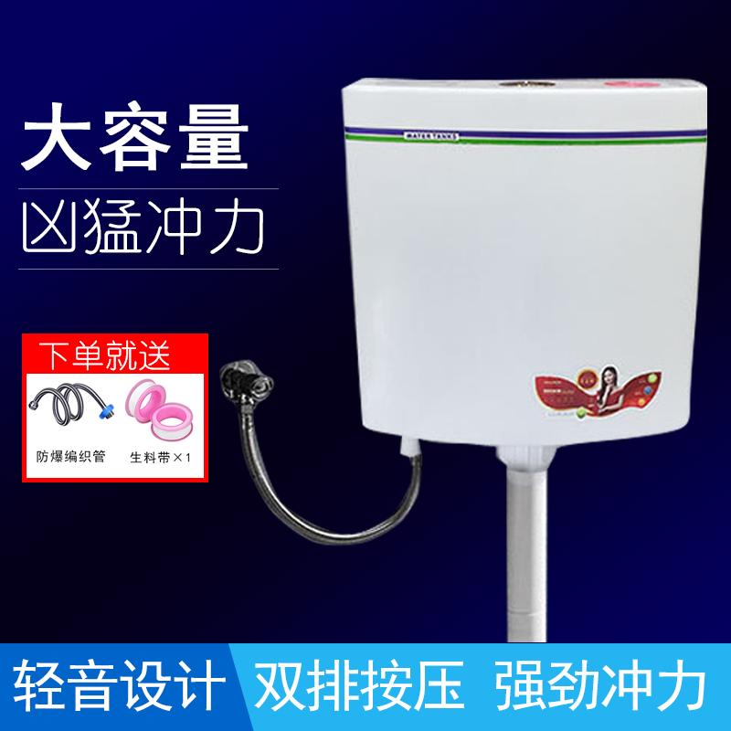 家用免打孔抽水馬桶蹲坑蹲便器衛生間雙按大沖力掛墻式節能沖水箱