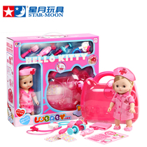 Star Moon Doctor toy set Kitty Kids simulation injection nurse kt girl role Playing