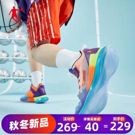 乔丹篮球鞋男鞋2020中帮凌动减震运动鞋耐磨防滑水晶底实战球鞋男图片