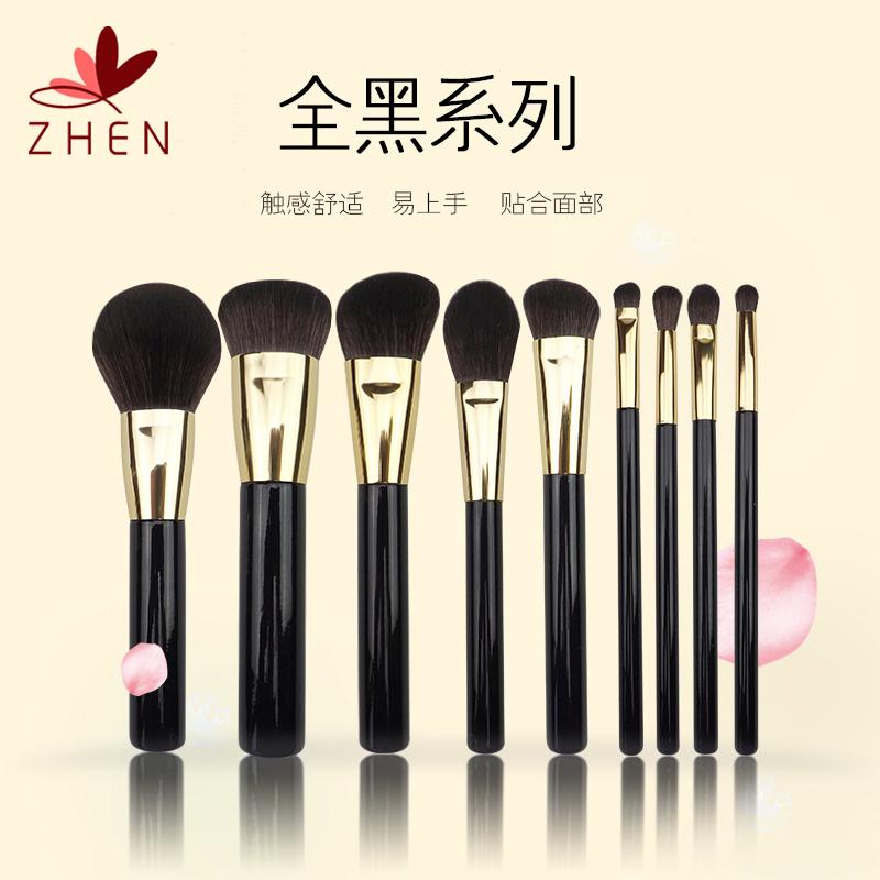 Zhen makeup brush, black rod series powder, brush, honey, paint, brush, shadow brush, nose shadow brush, eye shadow brush, halo dye brush.