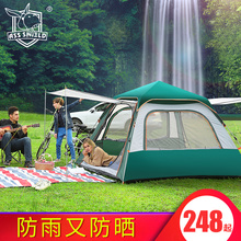 Donkey Shield Tent Outdoor 3-4 Persons Fully Automatic 2 Persons Camping Thicken Rain-proof Field Camping Double Household Rain-proof Camping