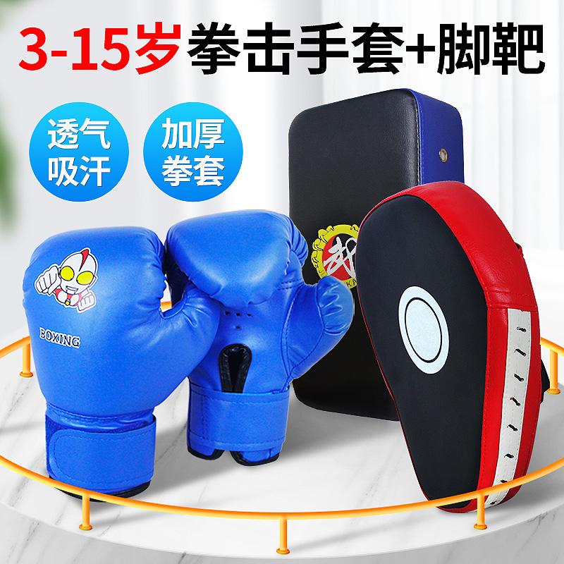 Боксерские груши и перчатки для детей Артикул 567349624660