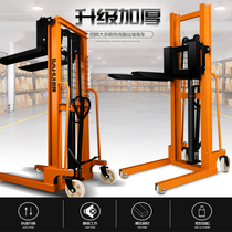 Bai Hui manual hydraulic vehicle pile high car lift truck lifting Forklift 3 tons 2 tons full semi-electric handling forklift