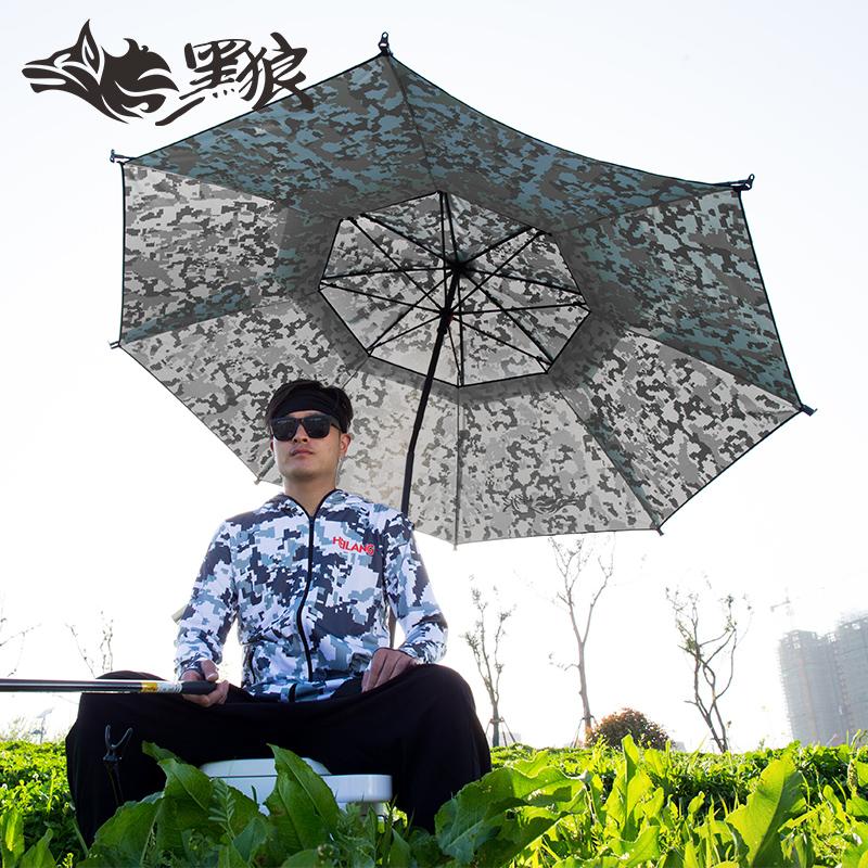 黑狼迷彩户外钓鱼伞2.2米万向防雨折叠钓伞2.4米垂钓伞遮阳防晒伞