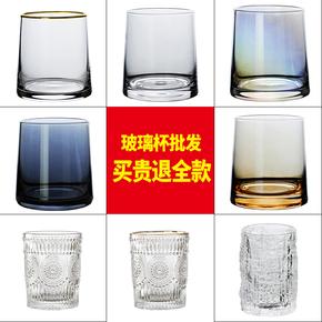玻璃杯家用复古浮雕太阳花树皮纹梯形杯子酒店漱口杯ins金边水杯