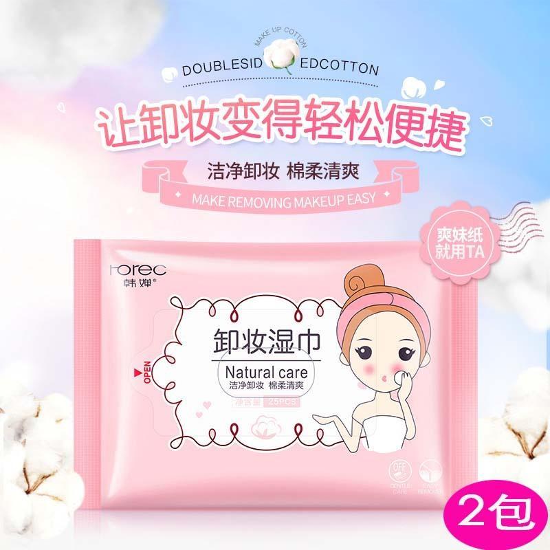 11-24新券韩婵卸妆湿巾一次性深层清洁洁净