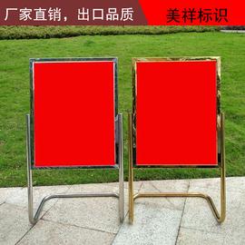 广告牌L型脚不锈钢指示牌展架水牌海报架酒店迎宾牌立牌钛金水牌