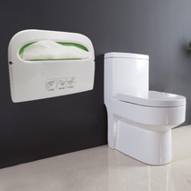 Plastic Toilet paper towel box sitting paper rack toilet toilet pad carton cushion paper rack disposable toilet carton