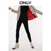 ONLY Fall 2019 New High-waist, Thin-skinned, Slim Pencil Pants and Jeans for Women 119163501