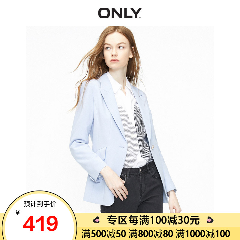 Only2020 spring new Plaid slim commuting suit outerwear for women 120108516