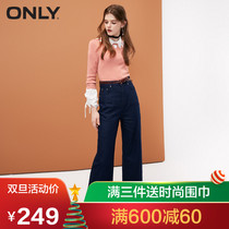 ONLY2018 autumn Winter new simple retro vertical wide legs high waist nine points jeans female) 118349641
