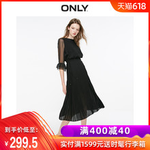 ONLY 2009 Summer New Style Pleated Loin Chiffon Dresses for Women 119107651