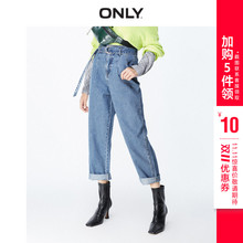 ONLY 2009 Autumn and Winter New High waist Loose Leisure Nine Points Daddy Jeans Female 119349620