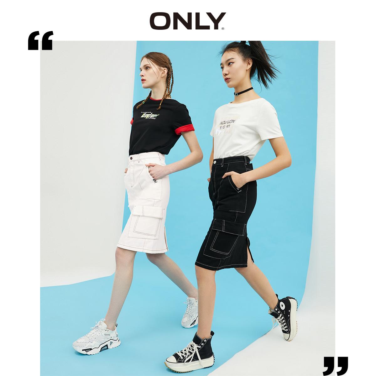 ONLY春季新款直筒一步明线高腰显瘦A字牛仔半身裙女|120237508