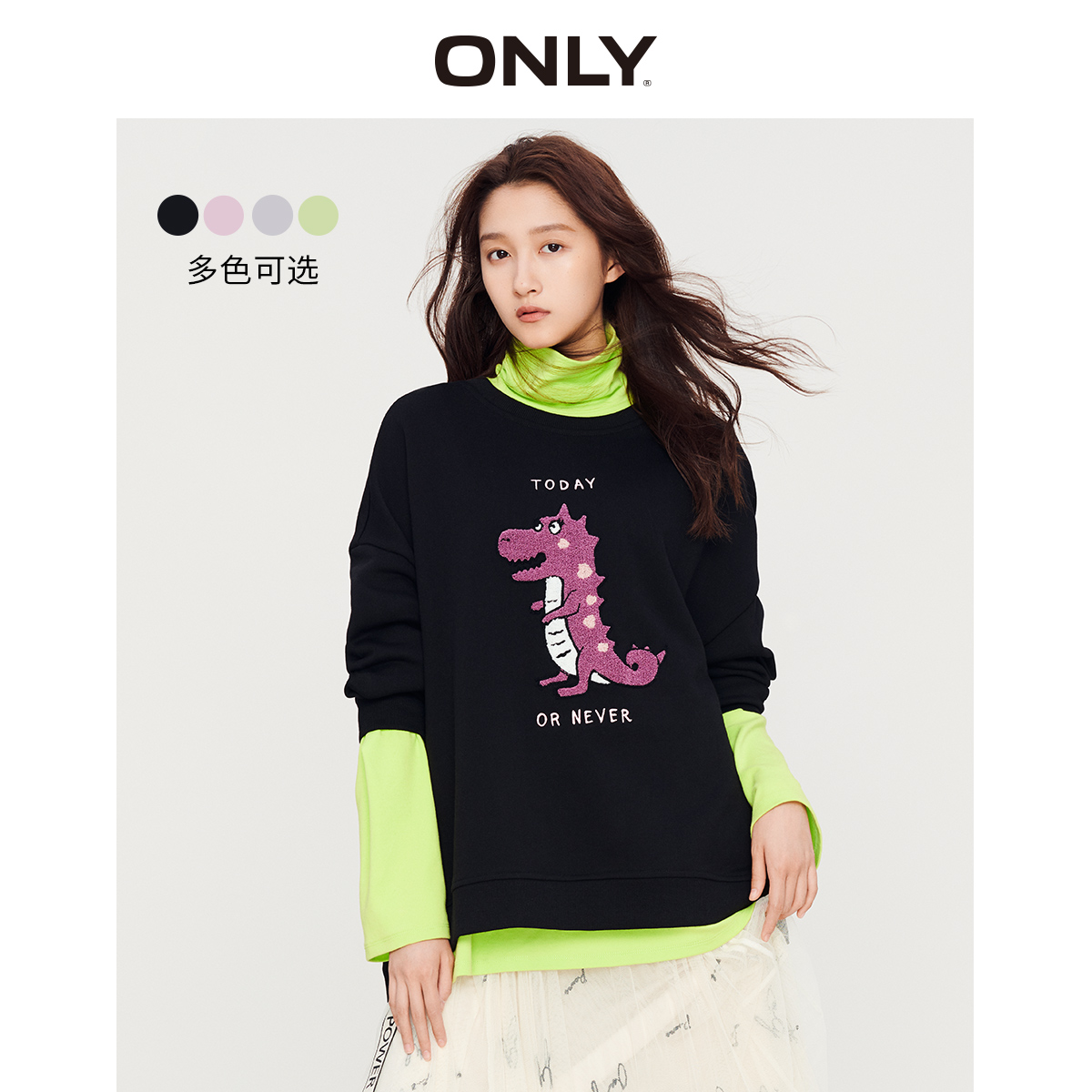 Guan Xiaotong's same only2019 winter new mid long round neck Pullover women's 11939s566