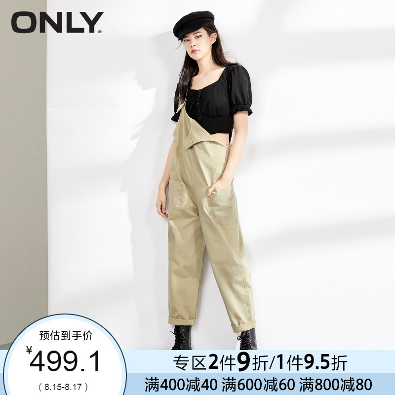 ONLY2020 autumn new fashion tooling wind pocket loose strap casual pants women 120344002