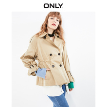 Only2019 autumn and winter new loose Khaki drawstring waist short trench coat for women 119336579