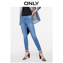 ONLY2019 Autumn New Nail Bead Low Waist Tight Elastic Slim Jeans Woman 119132515