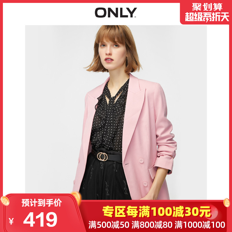 Only2020 spring new double breasted simple split commuting suit for women 120108506