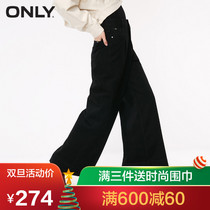ONLY2018 Winter New Grinding flip chic retro high waist wide legs jeans girl) 118332516