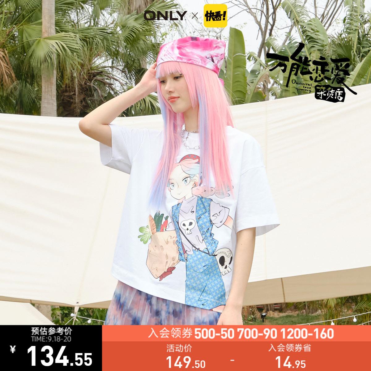 ONLY2021秋季新款恋爱杂货店联名宽松圆领印花T恤女|121201257