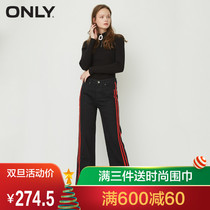 Only winter new cotton loose bf forked jeans female) 117432510