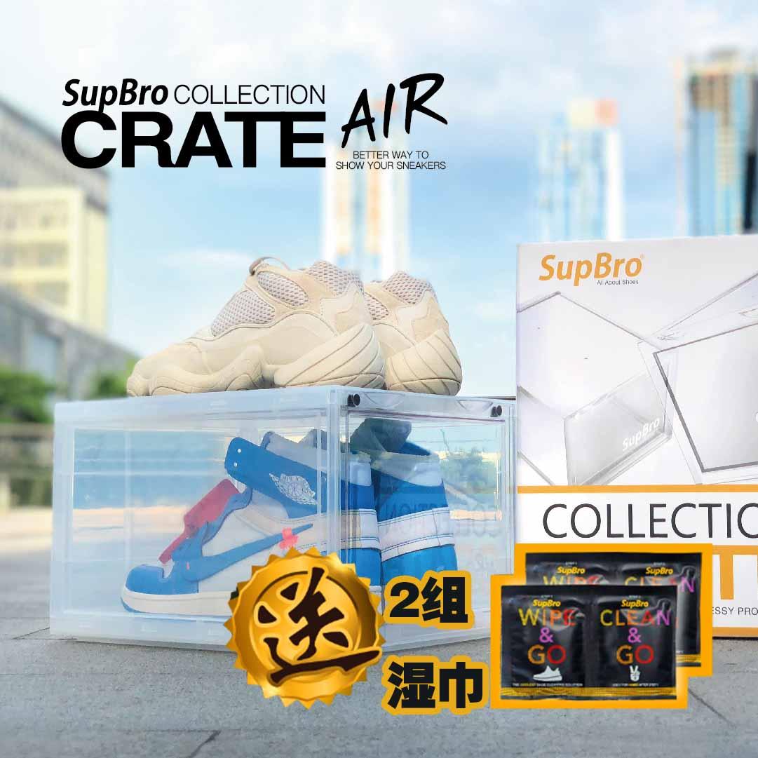 SupBro高端球鞋收纳盒透明鞋盒aj鞋子收纳盒网红鞋墙收纳省空淘宝优惠券
