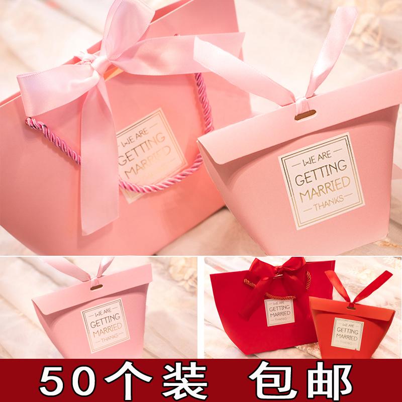 50个装2019新款婚礼包装袋子礼盒喜糖盒子抖音创意韩欧式批發结婚限1000张券