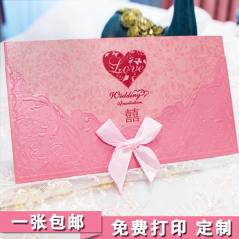 2018创意结婚请帖韩式婚礼请柬定制喜帖欧式小清新网红粉色红设计