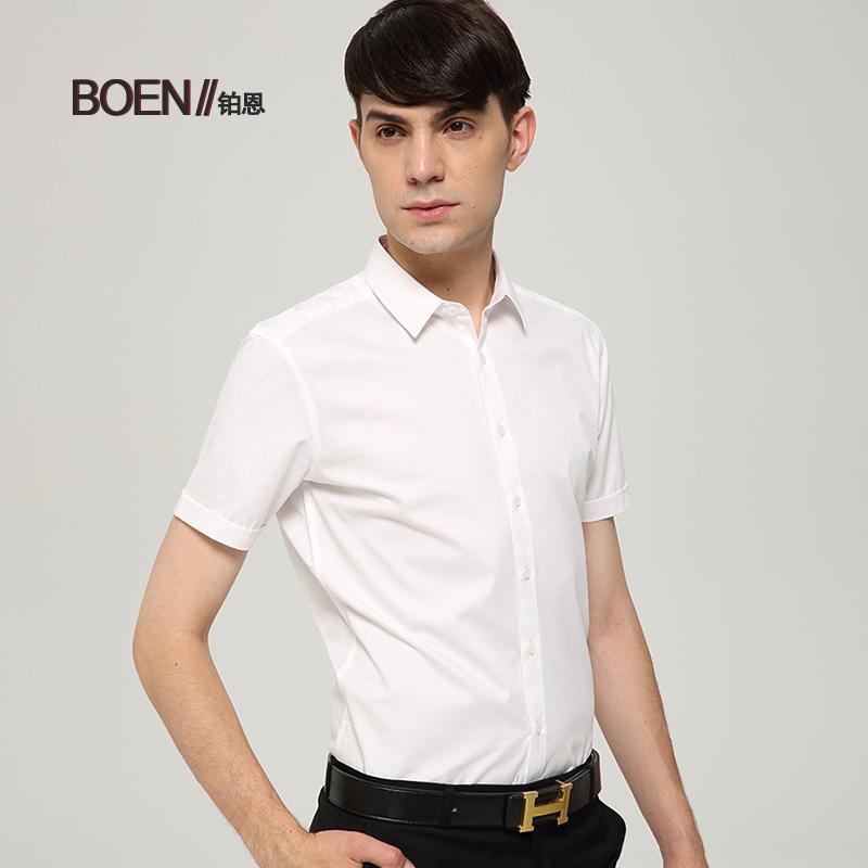 White shirt mens summer new professional mens small collar short sleeve shirt slim half sleeve shirt pocket free easy to wear