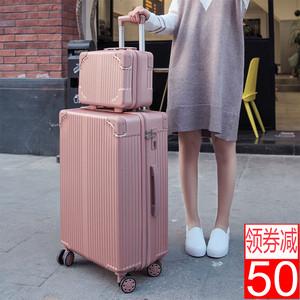 耐宾行李箱拉杆箱男女万向轮大容量密码箱旅行箱子母242628铝框箱天猫购物券,领50元淘宝优惠券