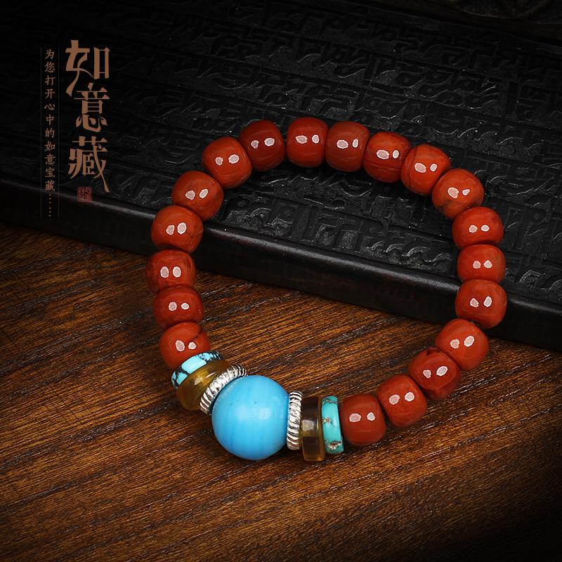 如意藏精选藏式满肉联合料南红9-9.5mm可改穿女款佛珠手串手链
