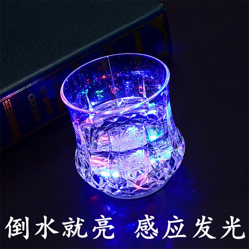 创意水杯 倒水就亮 亚克力幻彩酒杯 神奇发光魔术杯 夜光杯