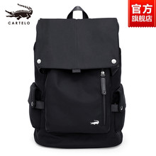 Crocodile Men's Shoulder Bag Large Capacity Business Leisure Computer Backpack Travel Simple Student Fashion Bookbag