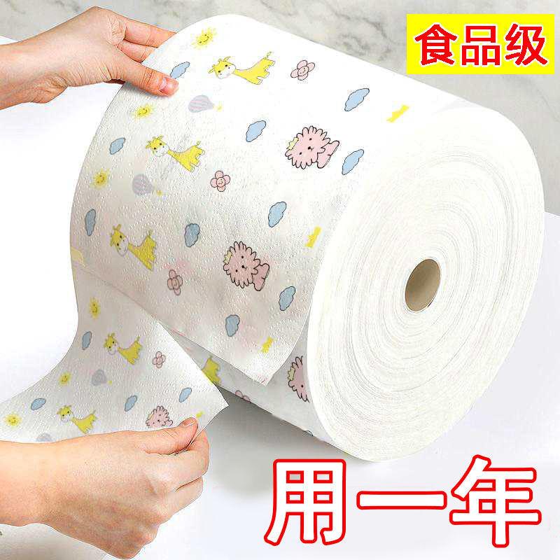懒人抹布干湿两用家务清洁厨房用品纸加厚一次性洗碗布家用无纺巾