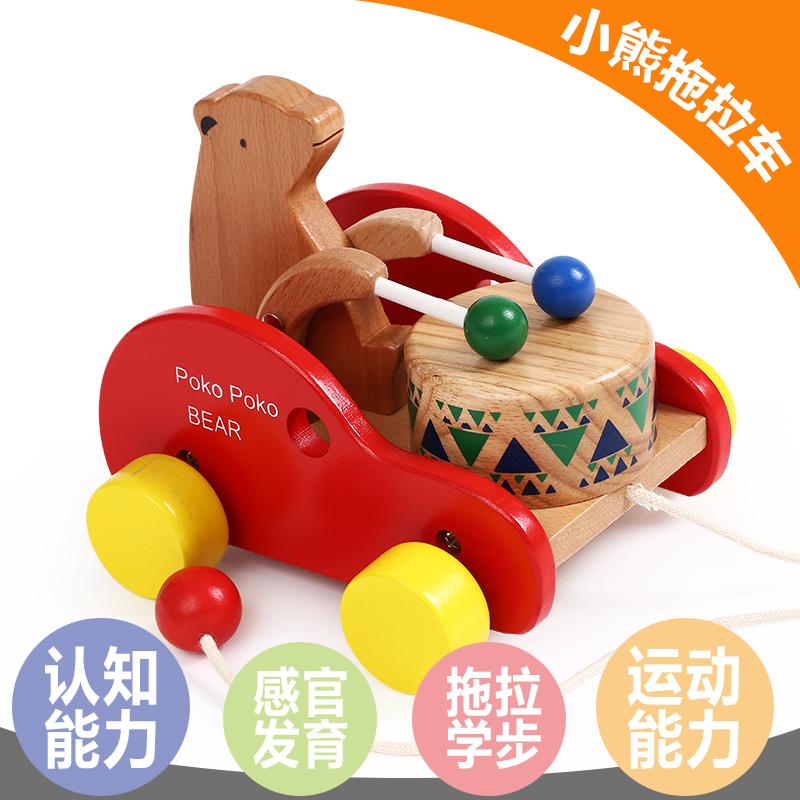 小熊敲鼓拖拉车学步木制手玩具车11月29日最新优惠