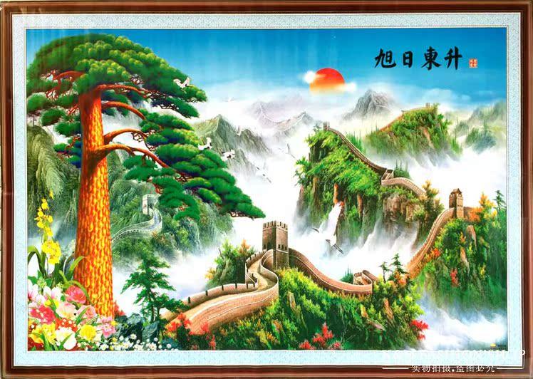 十字绣山水画