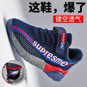 领2元券购买男童鞋夏季网面透气单网鞋2019新款夏款男孩中大童运动鞋儿童鞋子