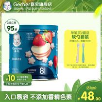 送宝宝辅食无342g盒3个月以上星星泡芙6伊威婴幼儿零食水果味