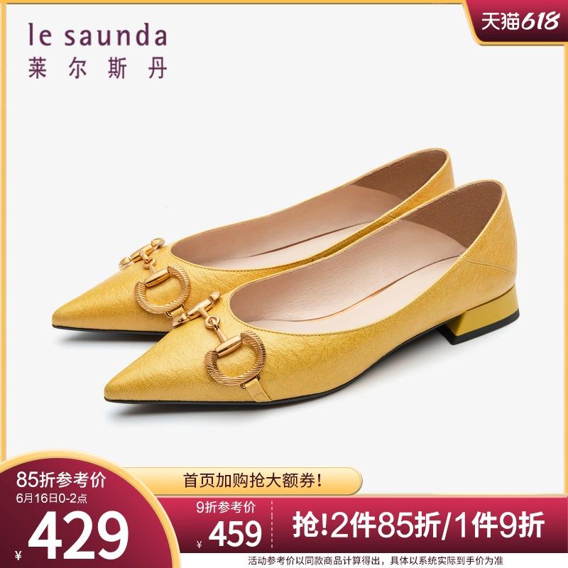 莱尔斯丹2021春新款时尚尖头马衔扣低跟粗跟浅口女单鞋2M19901