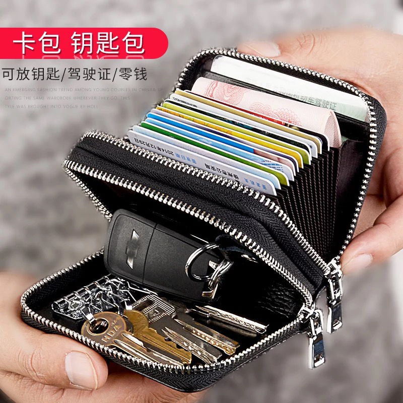 Leather large capacity key bag, cow pickup bag, 2 in 1, male and female double layer multi-functional certificate card cover pocket change