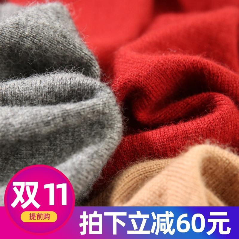 精品简约圆领羊毛衫新款女装2019秋季打底内搭上衣女士毛衣