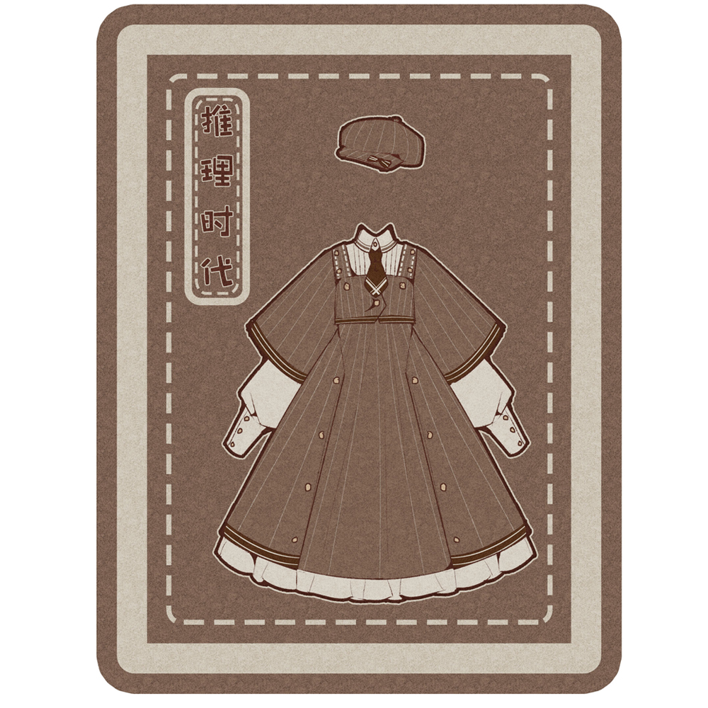 冰糖盒子lolitabox推理时代秋冬复古侦探毛呢连衣裙洛丽塔 预约