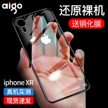 苹果xr手机壳iPhoneX透明套新款XS硅胶全包iphoneXR防摔壳女潮牌超薄网红iPhone XS Max软保护玻璃外壳男液态