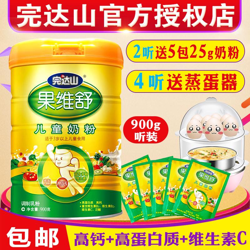 18年4月完达山果维舒儿童奶粉900g罐装3-7岁成长牛奶粉儿童高钙