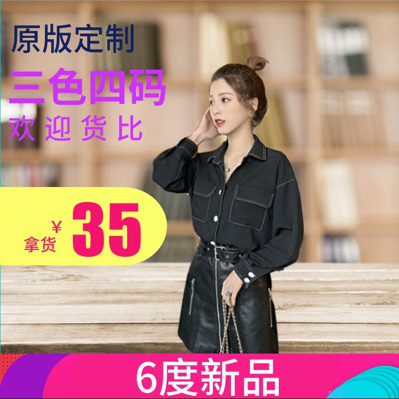 【2.21新品 8折起包邮】韩版春季Polo领口袋明线衬衫上衣E2317