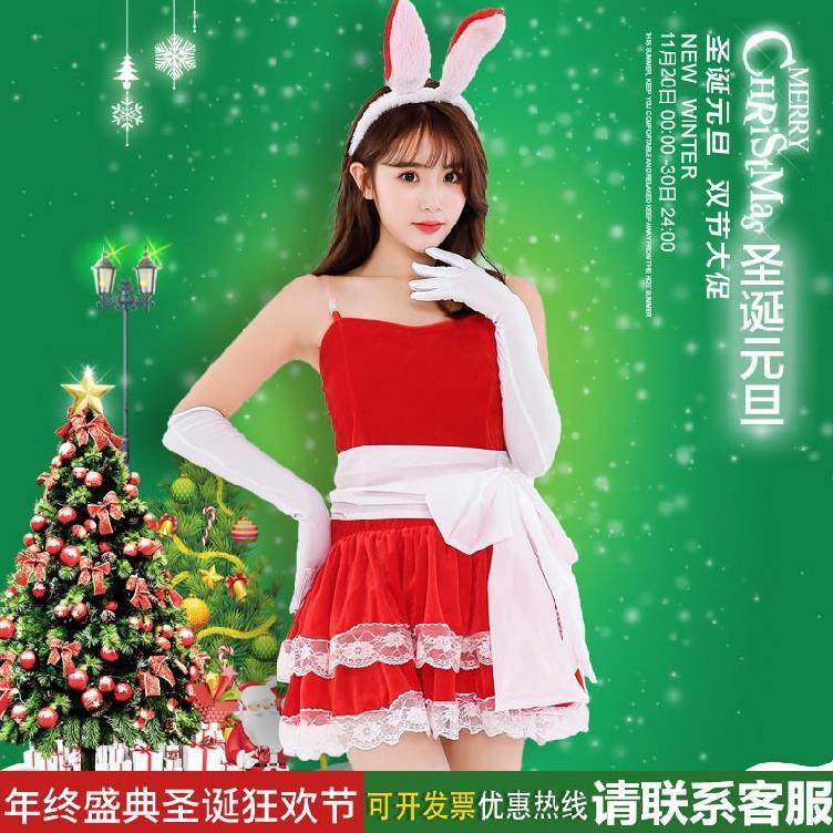 性感圣诞节装饰幼儿园服饰主题角色扮演圣诞服化妆舞会圣诞帽男孩